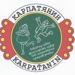 Oficiálne logo používané od 1.5.2011.